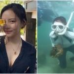 李烈音潛水抓蚌觸法,最重恐入獄5年!