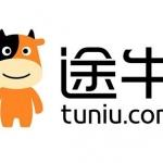 途牛旅游网用车平台,诚招泰国车队入驻