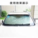 高隔热伞式汽车遮阳挡(专利车品)找泰国代理