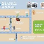 转让曼谷市中心民宿Silom区四层别墅整栋,8间独卫房3个中式厨房
