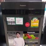 九九新松下冰箱出售!(重新上传图片!)