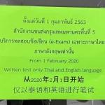 最近有同胞们去考驾照吗,现在没有中文考题了 ,太难了