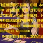 泰来88 www;tivlp888;com 13668950095