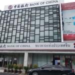 泰国的中国银行