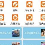 """泰国华人论坛的""""微信版""""正式上线。"""