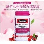 斯维诗Swisse—澳洲保健品NO.1成功登陆泰国了