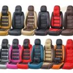 卖各类汽车脚垫,皮椅套,头枕,方向盘套,全泰国快递上门!