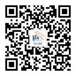 泰国 Roojai 网上车险的微信公众号开通