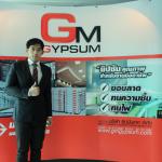 泰国GM石膏科技建材有限公司