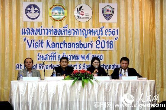 泰国北碧府期待中国游客